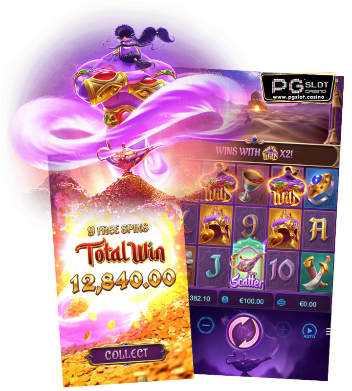 เกม-Genies-3-Wishes-PG-SLOT